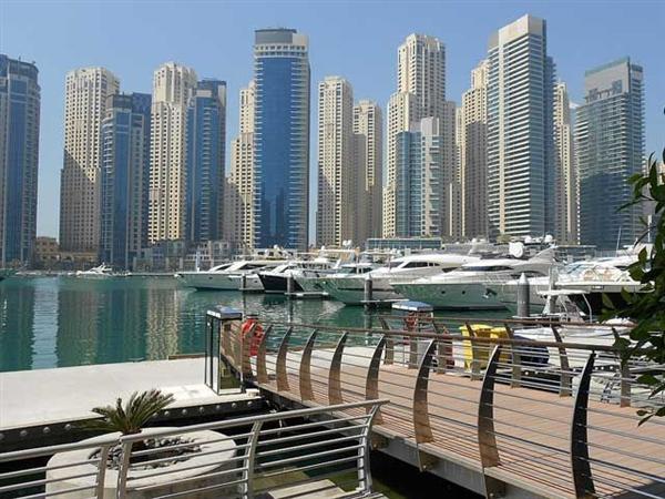Oferte Emiratele Arabe